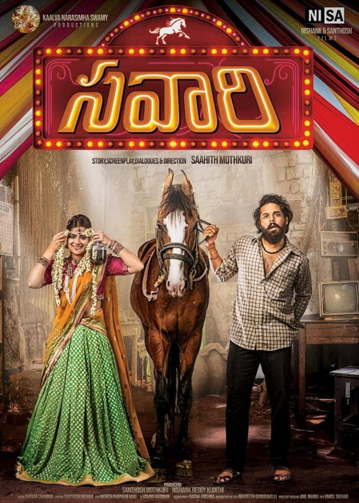 Savaari Telugu Movie
