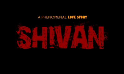 Shivan Telugu Movie