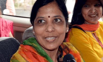 Sunita Kejriwal Images
