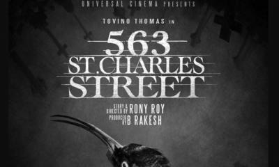 563 St. Charles Street Malayalam Movie