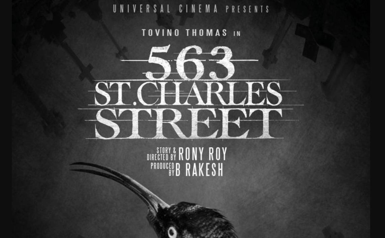563 St. Charles Street Malayalam Movie