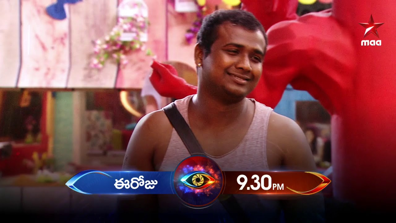 bigg boss 3 tamil episode free download
