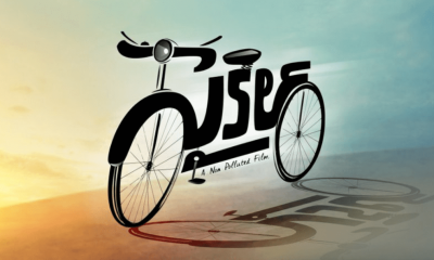 Cycle Telugu Movie