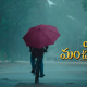Entha Manchivaadavuraa Telugu Movie