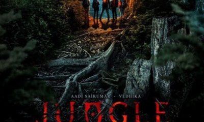 Jungle Tamil Movie