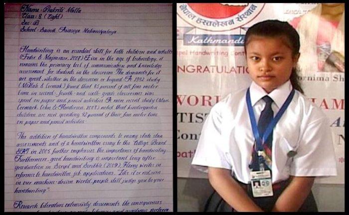 Prakriti Malla Handwriting