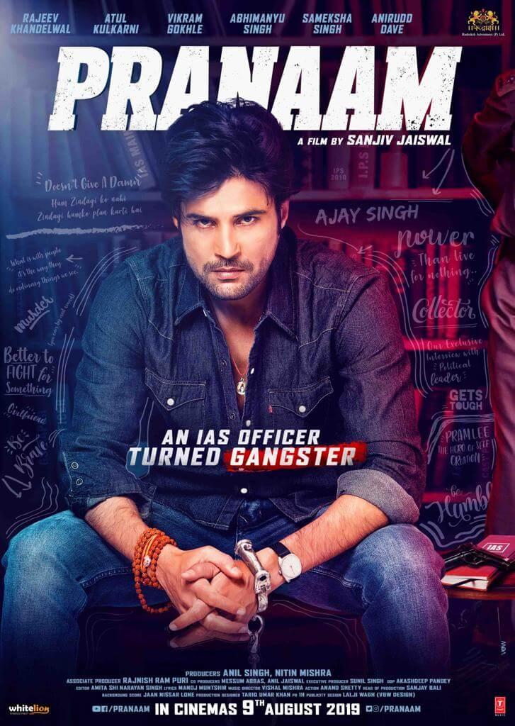 Pranaam Hindi Movie