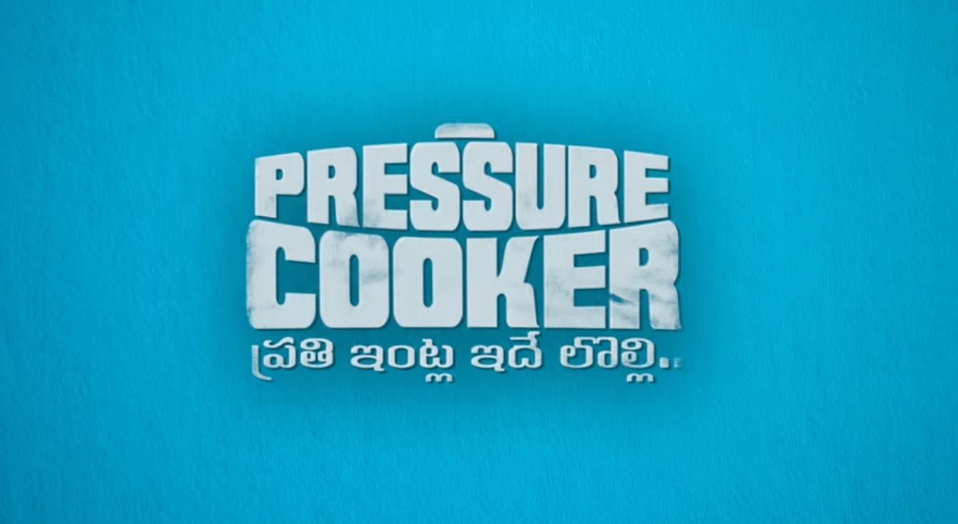 Pressure Cooker Telugu Movie