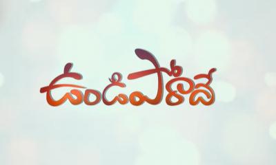 Undiporaadey Telugu Movie