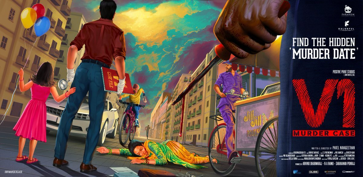 V1 Murder Case Tamil Movie