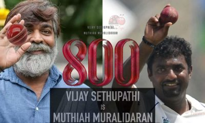 vijay sethupathi 800 movie