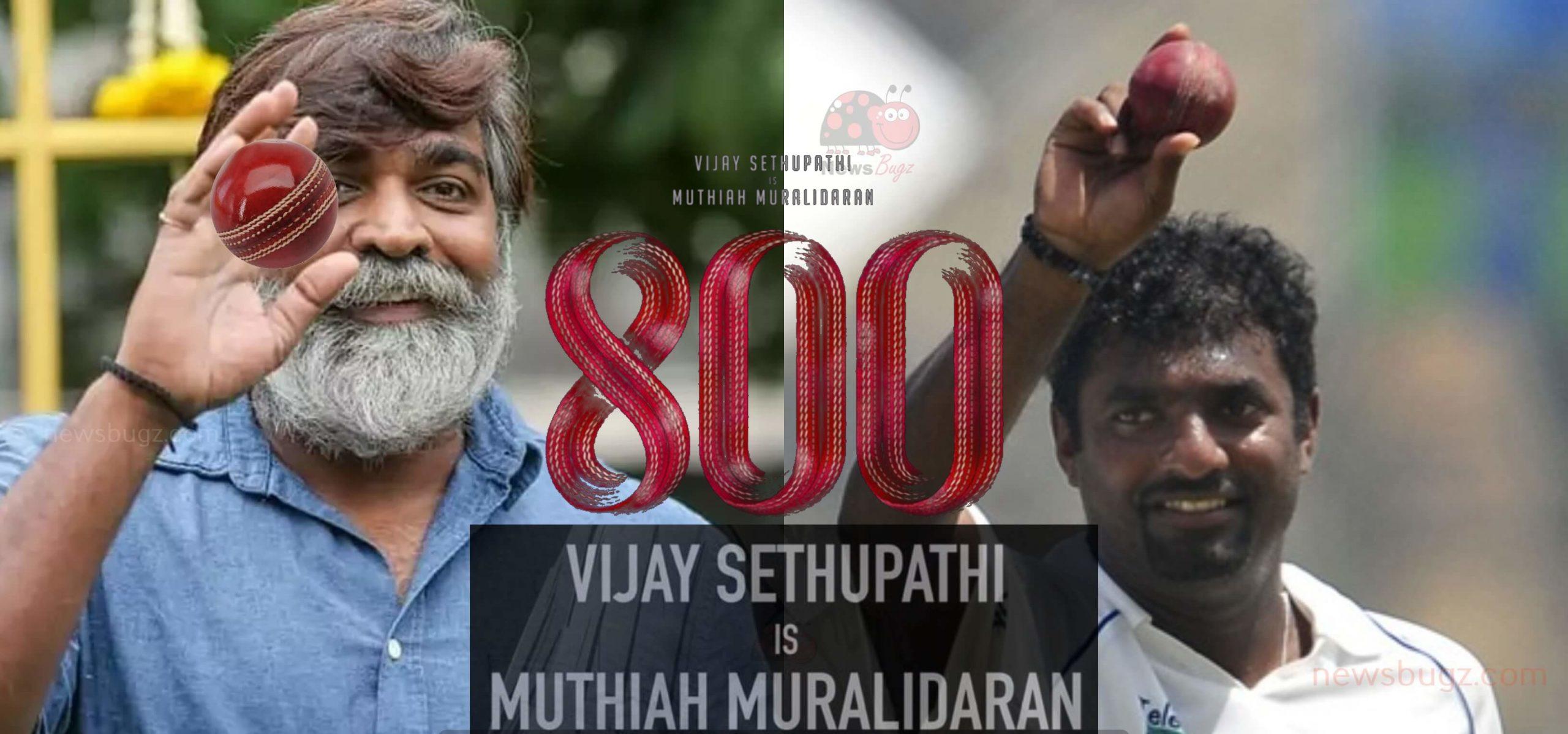 vijay sethupathi 800 movie