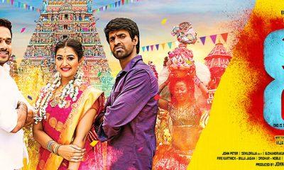 8 Tamil Movie