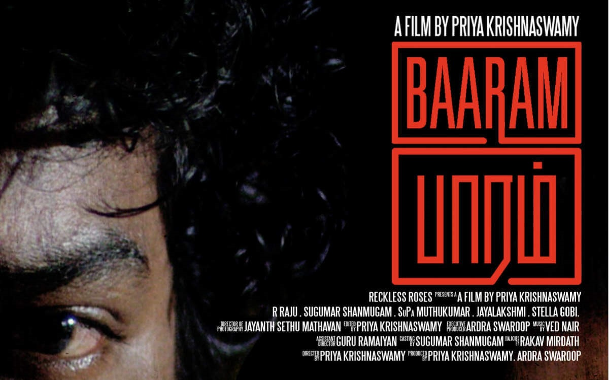 Baaram Tamil Movie