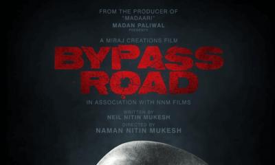 Bypass Road Hindi Movie