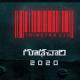 Goodachari 2 Telugu Movie