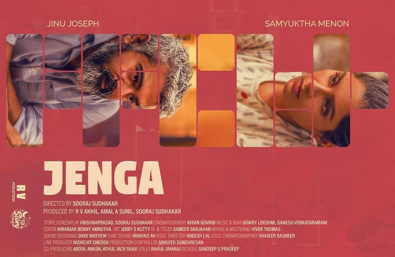 Jenga Malayalam Movie