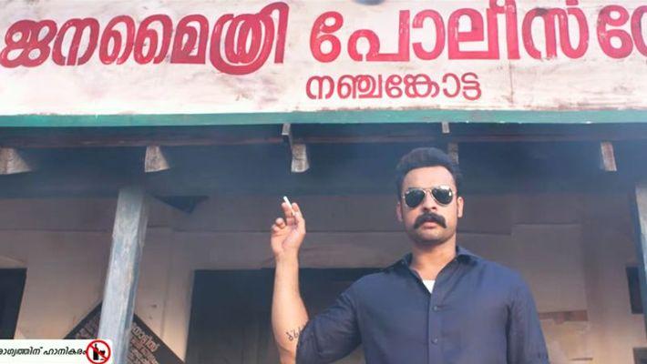Kalki (2019) Full Malayalam Movie Download Leaked Online by