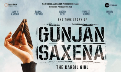 Kargil Girl Hindi Movie
