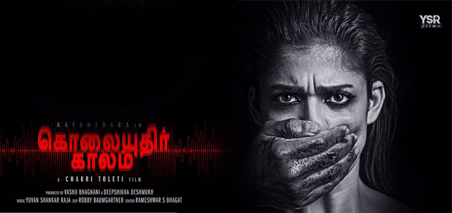 Kolaiyuthir Kaalam Movie