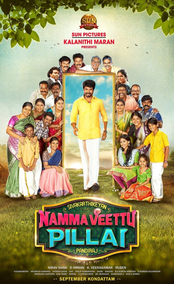 Namma Veettu Pillai Movie 2019