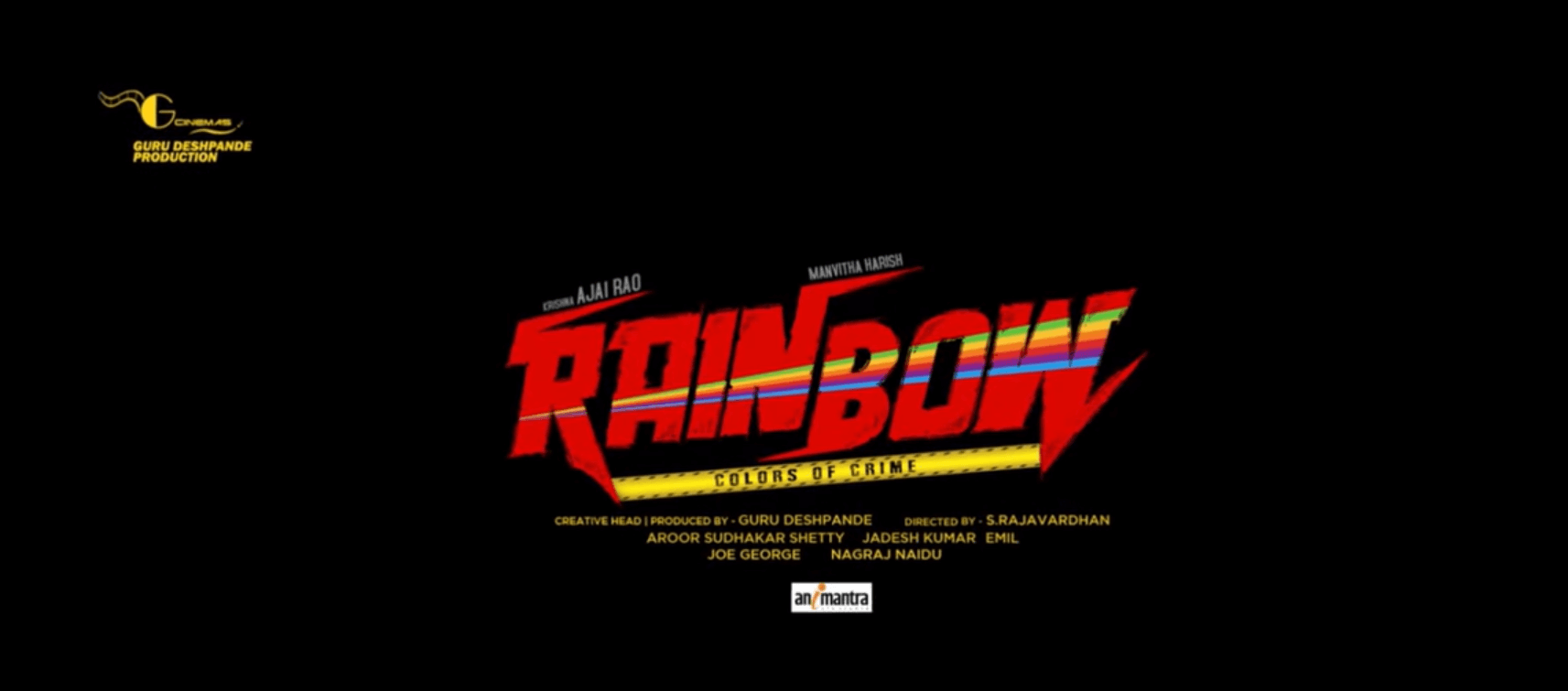 Rainbow Kannada Movie