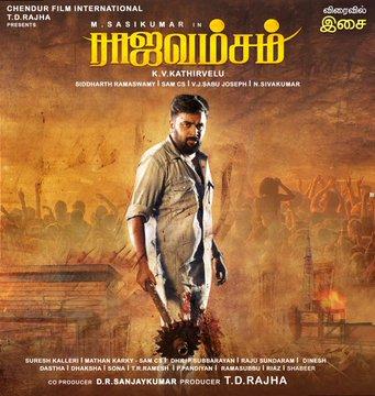 Rajavamsam Tamil Movie
