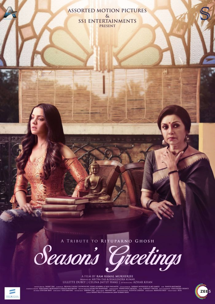 Season's Greetings Hindi Movie