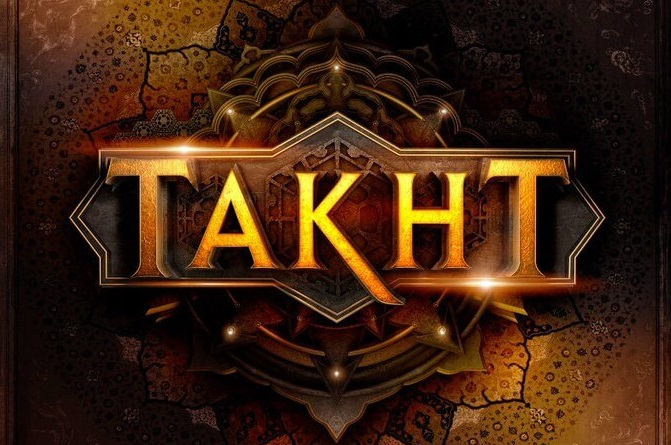 Takht Hindi Movie