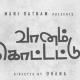 Vaanam Kottatum Movie Somgs