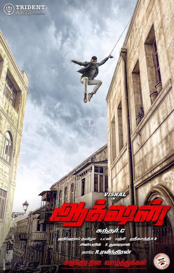Action Tamil Movie 2019