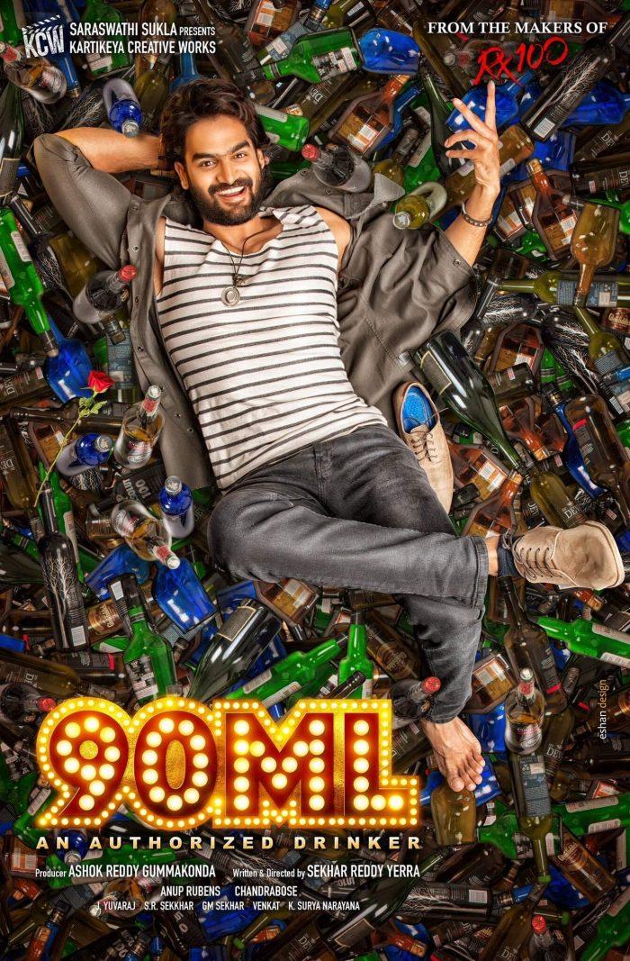 90ML Telugu Movie