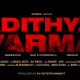 Adithya Varma Movie Songs Download