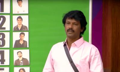 Bigg Boss Tamil 3 Day 86