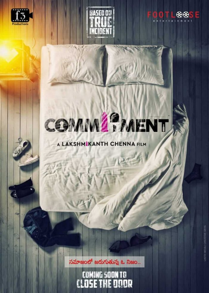 Commitment Telugu Movie