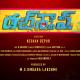 Dubsmash Telugu Movie