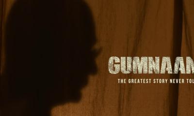 Gumnaami Bengali Movie
