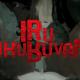 Iru Dhuruvam Web Series