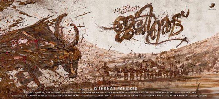 Jallikattu Malayalam Movie