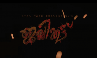 Jallikattu Malayalam Movie