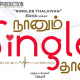 Naanum Single Thaan Movie Songs
