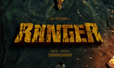 Ranger Tamil Movie