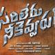 Sarileru Neekevvaru Movie Songs Download