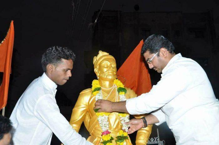 Shivendra Raje Bhosale