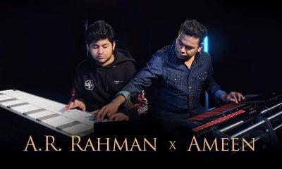 AR Rahman AR Ameen