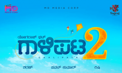 Gaalipata 2 Kannada Movie