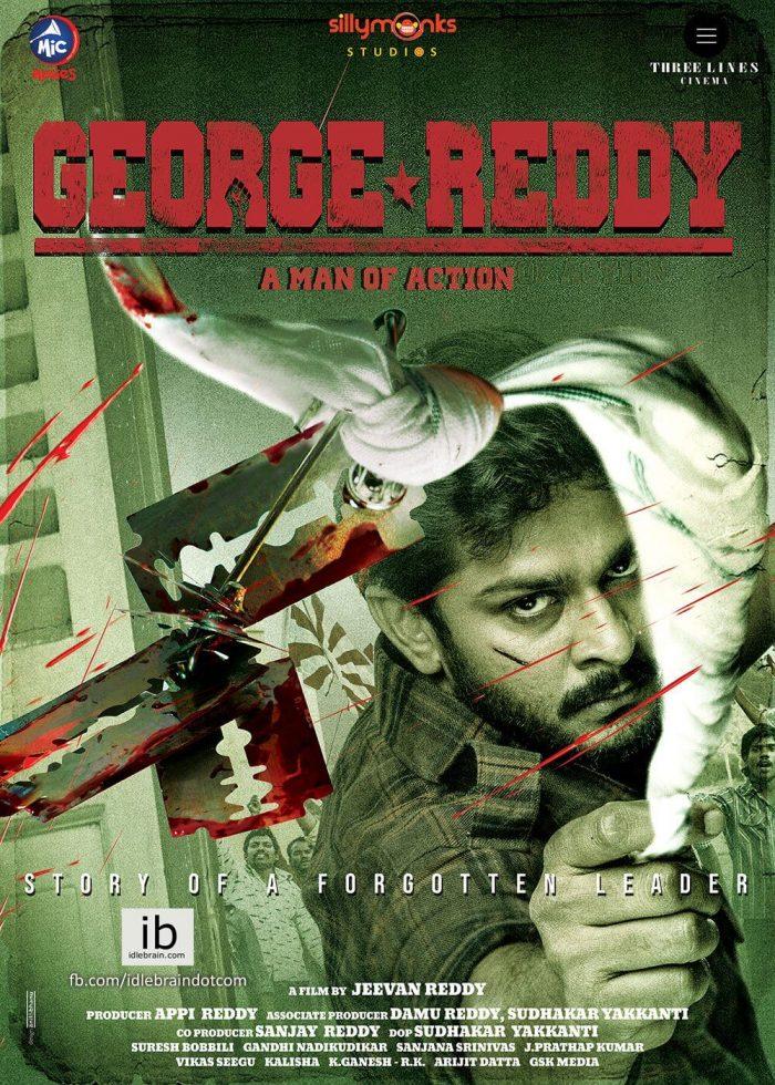 George Reddy Telugu Movie