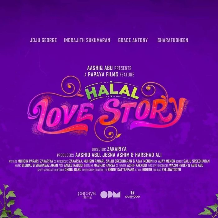 Halal Love Story Malayalam Movie