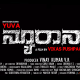 Neuron Kannada Movie