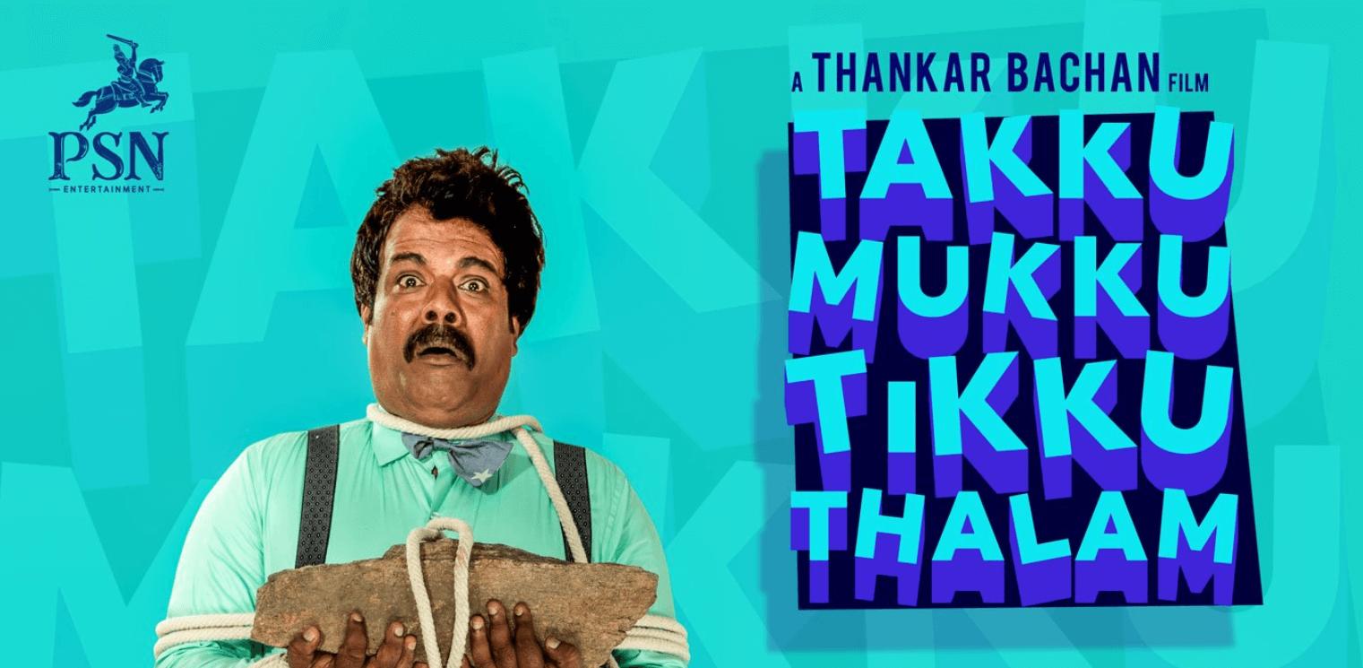 Takku Mukku Tikku Thalam (TMTT) Movie